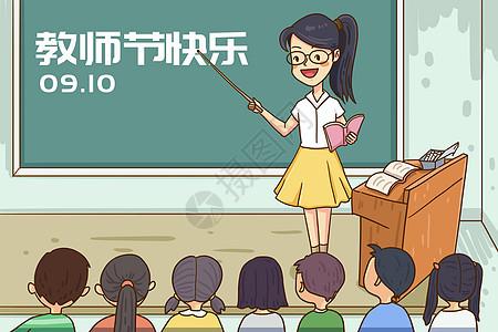 老师讲课图片