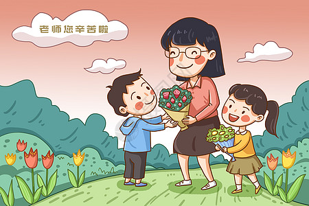 孩子送花给老师图片