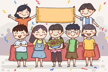 可爱卡通人物庆祝节日图片
