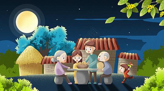 中秋节全家团圆吃月饼图片
