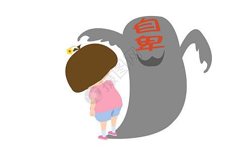 木木酱卡通形象自卑配图图片
