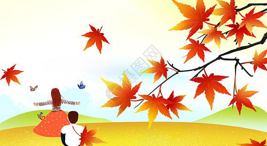 秋季情感插画图片