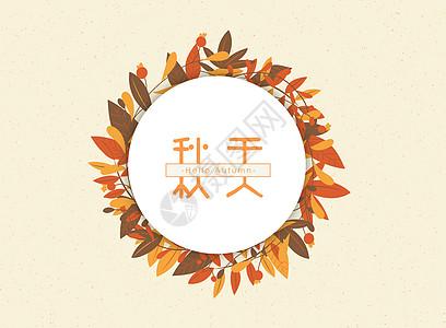 叶子环图片