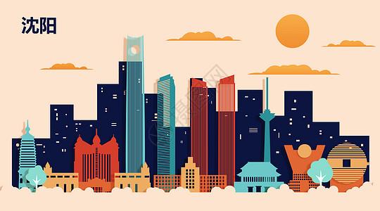 沈阳扁平地标都市图片