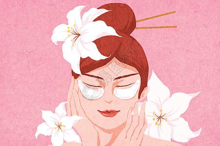 美妆眼膜护肤插画图片
