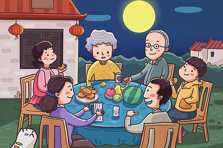 中秋团圆一家人赏月picture