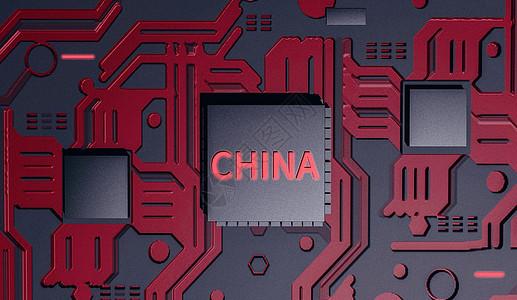 安卓背景图片素材_中国芯图片素材-正版创意图片400148343-摄图网