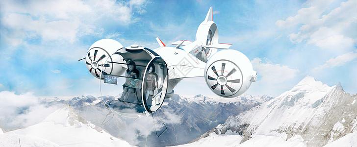 科幻飞机图片