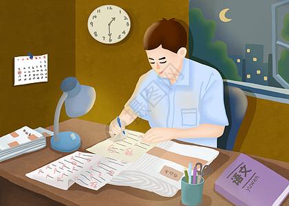 老师在深夜批改作业图片