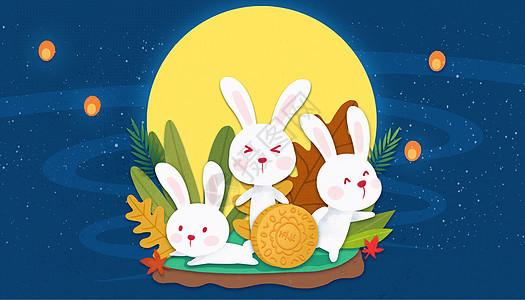 中秋节eat月饼的兔子picture