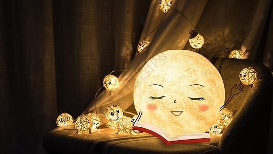 月球灯妈妈讲故事图片