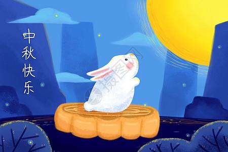 中秋节玉兔望月亮picture