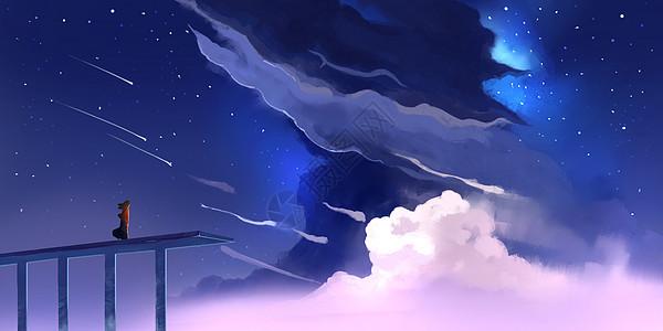 傍晚星空阶梯插画图片