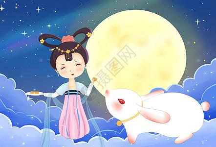 中秋节picture