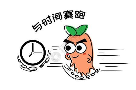 萝小卜卡通形象与时间赛跑配图图片