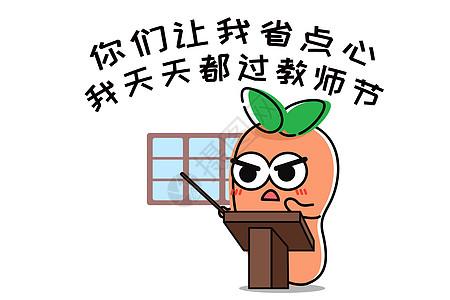 萝小卜卡通形象配图图片