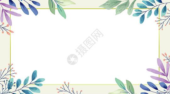 水彩叶子背景图片