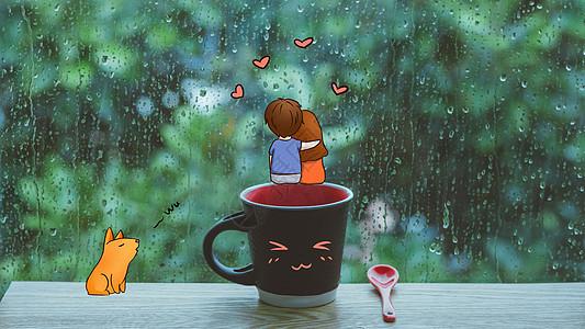 情侣看雨景创意摄影插画图片