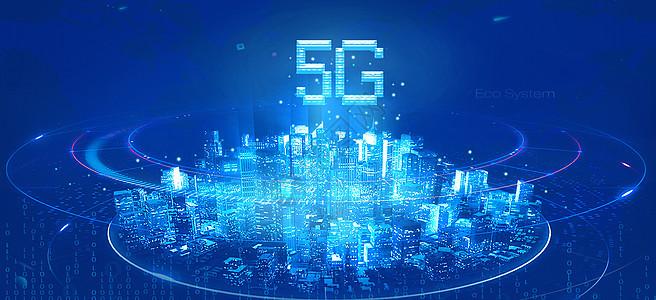 5G网络城市科技图片