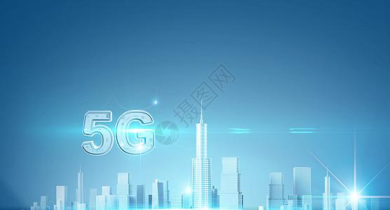 5G网络全球定位图片