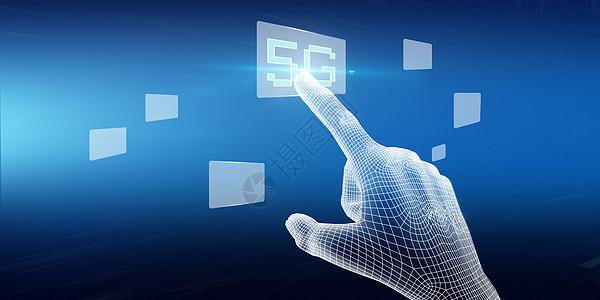 3D线框手势触屏5G图片
