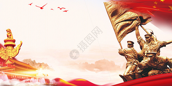 抗战胜利纪念日背景图片