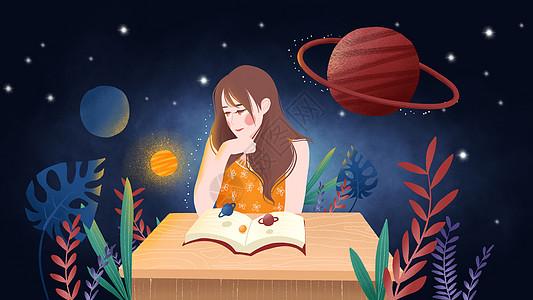 女孩开学天文课图片