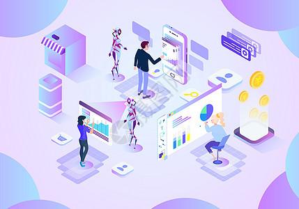 商务办公未来科技图片