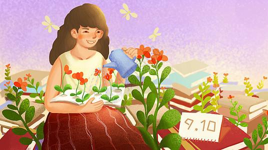教师节插画图片
