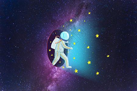 穿梭宇宙图片