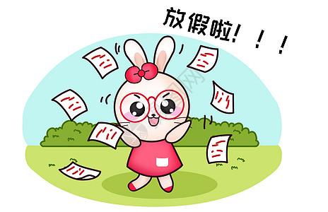 甜咪兔卡通形象放假配图图片