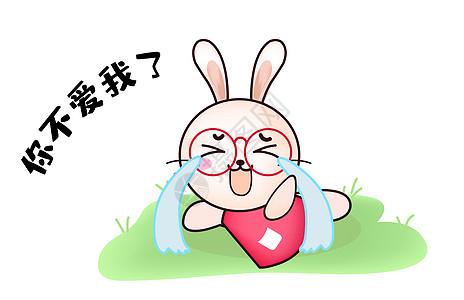 甜咪兔卡通形象伤心配图图片