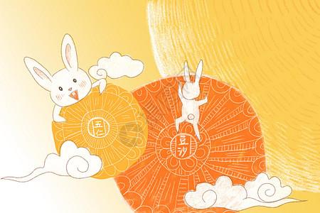 中秋节兔子eat月饼picture