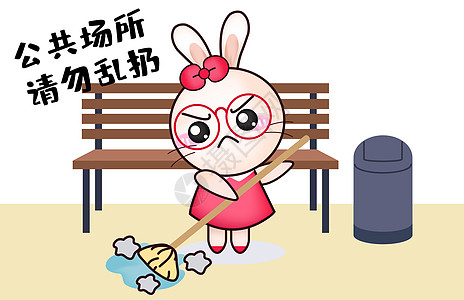 甜咪兔卡通形象配图图片