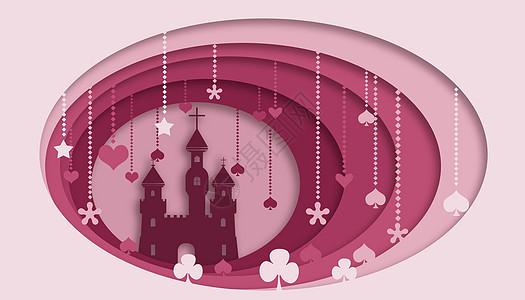 剪纸风扑克城堡图片