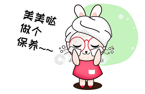 甜咪兔卡通形象美容配图图片