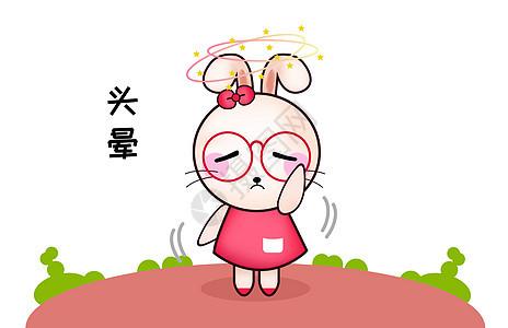 胃难受卡通图片_头疼头晕漫画插画图片下载-正版图片400645600-摄图网