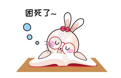 甜咪兔卡通形象困死了配图图片
