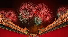 国庆节故宫背景图片