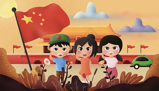 国庆节天安门图片