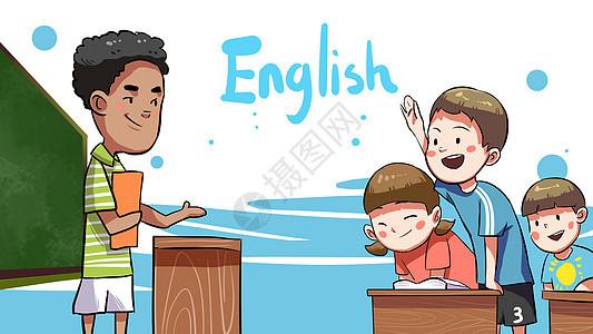 上英语课图片
