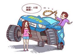 网约车危险漫画图片