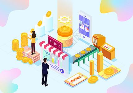 金融数据立体插画图片