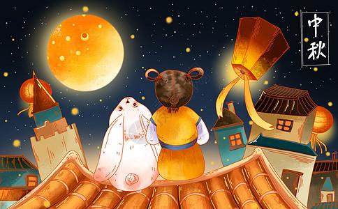 中秋节和玉兔赏月图片
