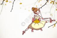秋天树叶跳舞女孩风景图片