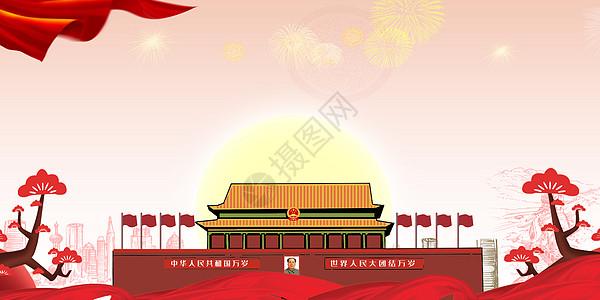 国庆节喜庆背景图片