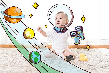 幼儿眼中的宇宙picture