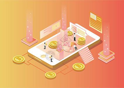 智能金融商务图片