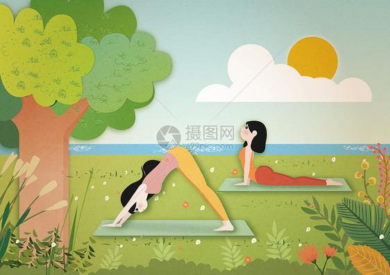 户外瑜伽图片