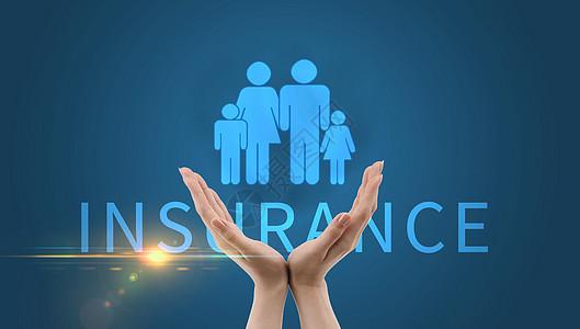 呵护家人保险图片